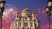 церкви : Fireworks over the Christ the Savior Cathedral, Moscow, Russia Стоковые видеозаписи