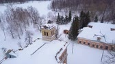konak : Aerial view of the old abandoned estate in the desert winter landscape