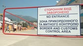 фехтование : Border And Customs Control Area Sign Стоковые видеозаписи