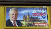 ridículo : OLOMOUC, CZECH REPUBLIC, DECEMBER 12, 2017: Billboard in support of the candidacy of President Milos Zeman in direct election to the President of the Czech Republic in 2018