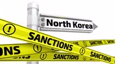 ограничение : Sanctions against North Korea. Concept