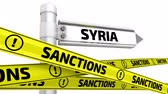 ограничение : Sanctions against Syria