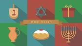 Hanukkah holiday flat design animation icon set with traditional symbols and hebrew text. loop with alpha channel. Стоковые видеозаписи