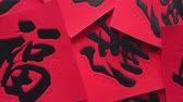 sözler : Lunar New Year. calligraphy on red paper