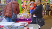esernyő : Kaohsiung, Taiwan - January 10: People Visit Raohe Night Market On January 10