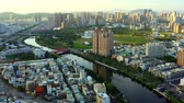 Aerial View Of The Kaohsiung - Taiwan