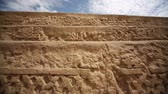chimu : HD-Video footage of the ruins of the Huaca Esmeralda in Trujillo, Peru.