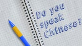 memorando : Do you speak Chinese? Text handwritten on sheet of notebook and animated. Vídeos