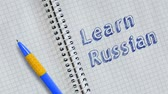 pero : Learn Russian. Text handwritten on sheet of notebook and animated. Dostupné videozáznamy