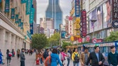 asian architecture : Shanghai, China - Nov 4, 2017: 4k timelapse video of people at the Nanjing Road shopping street in Shanghai