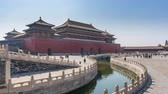 Пекин : Beijing, China - Mar 16, 2018: 4k timelapse video of Forbidden City in Beijing