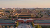 supremo : Beijing, China - Mar 15, 2018: Timelapse video of Forbidden City in Beijing from day to night Vídeos