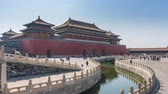 forbidden city : Beijing, China - Mar 16, 2018: 4k timelapse video of Forbidden City in Beijing