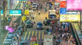 дорожный знак : Hong Kong, China - Jun 2, 2017: 4k timelapse video of pedestrians in a busy street in Mongkok, which is a popular travel destination in Hong Kong.