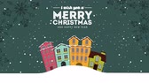 stechpalme : Merry Christmas card, Video Animation HD 1080 Stock Footage
