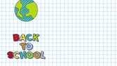 paper bag : Back to school video animation, green bag whit yellow and text