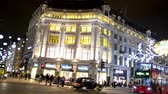 atrair : Oxford circus, Regend road, Oxford street in London, UK