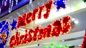 christmass : merry christmass HD Text Element decoration - Stock Video, loop Stock Footage