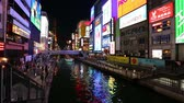 dotonbori : OSAKA, JAPAN - MAY 28 : Dotonbori canal, Glico Man billboard and other neon displays at night in Dotonbori on May 28, 2016 in Osaka, Japan. Dotonbori is a popular nightlife and entertainment area.
