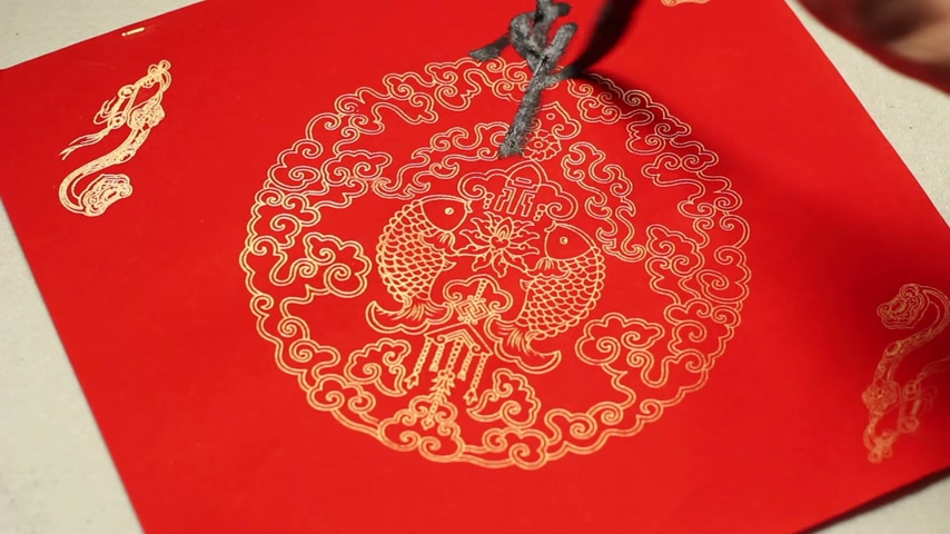 sortudo : gong xi fa cai,Wishing you prosperity,Chinese calligraphy