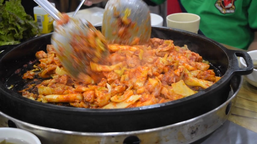 korejština : Dak Galbi Korean food