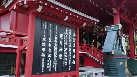 tokyo tower : Most famous temple in Tokyo - The Senso-Ji Temple in Asakusa - TOKYO  JAPAN - JUNE 12, 2018