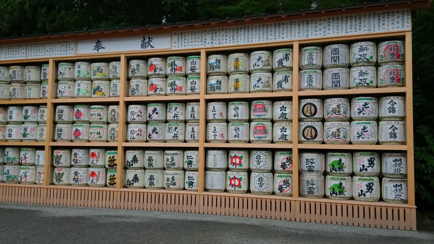 karanlık : Gallery of Japanese Taiko drums at the famous Tsurugaoka Hachiman-gu shrine Stok Video