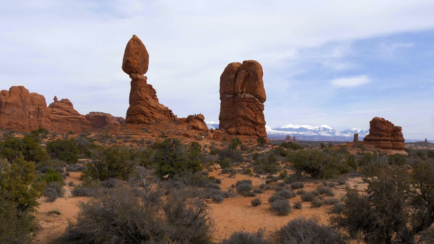 moab : Balancing rock at Arches National Park in Utah