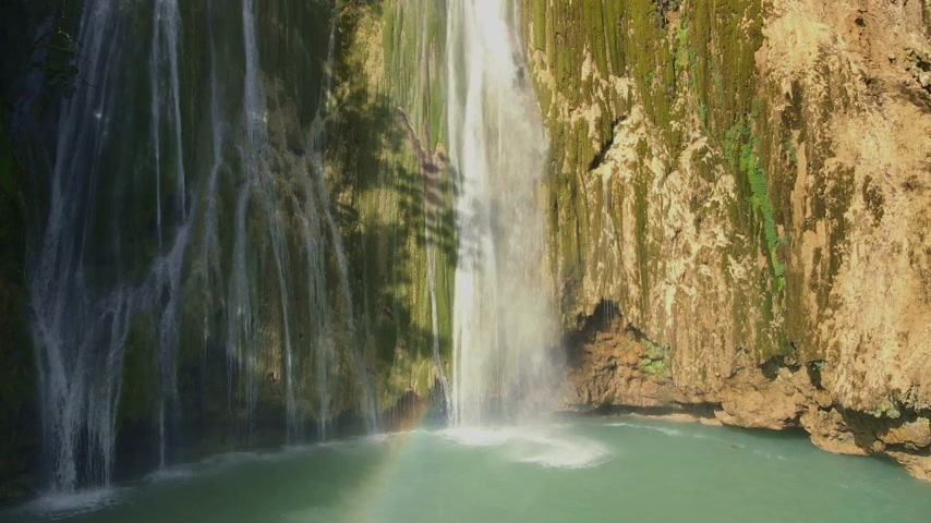limon : El Limon Falls Slow Motion