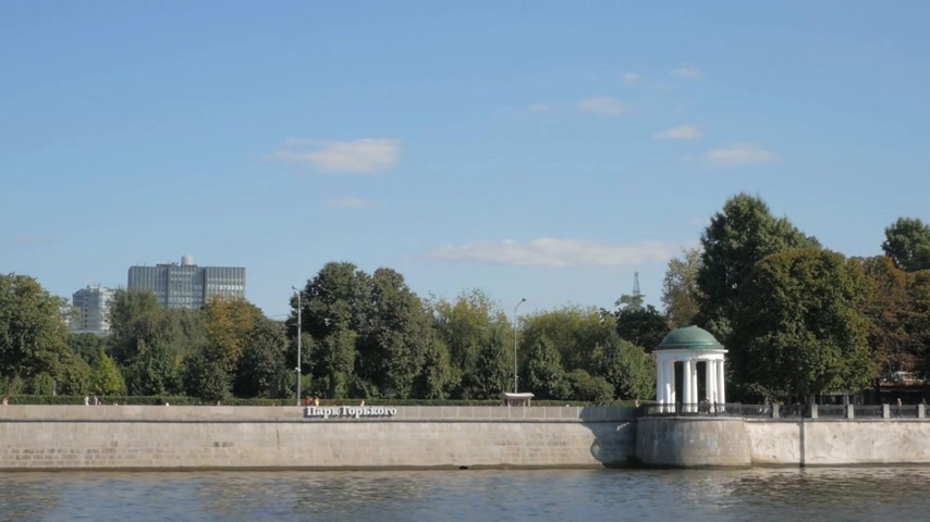 MOSCOW - AUGUST 17, 2018: Beautiful white rotunda on Moskva river embankment near Gorky Park in Moscow, Russia