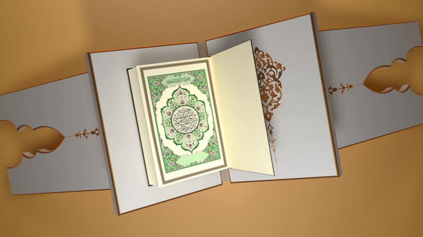 holy book : Koran or Quran, the holy book of Muslims.
