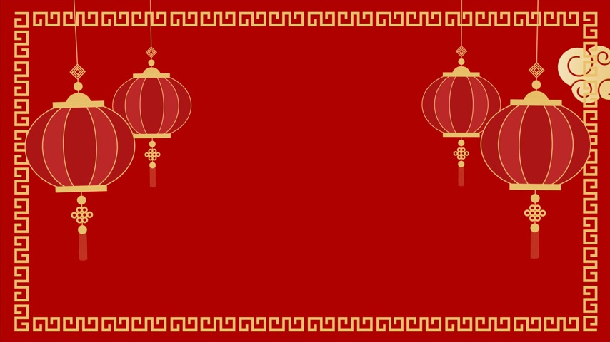 lunar new year : Animation Happy Chinese New Year Festival, The prosperity of the Chinese, Banner, postcard, (Chinese translate - Happy chinese new year)
