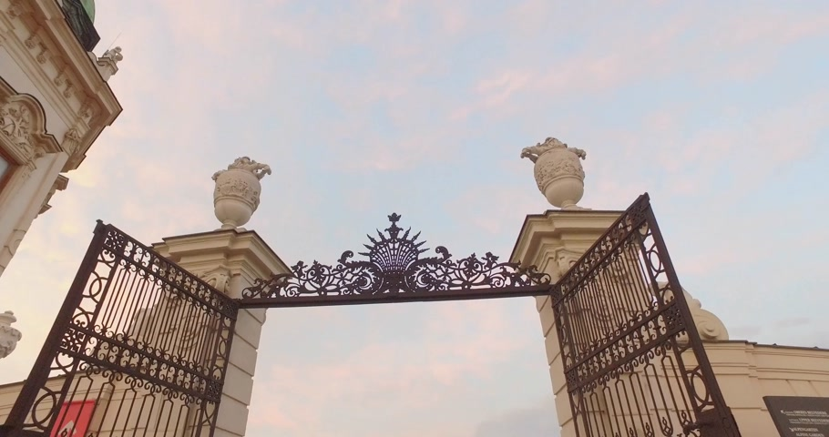 trave : Gate in Belvedere Garden, Vienna