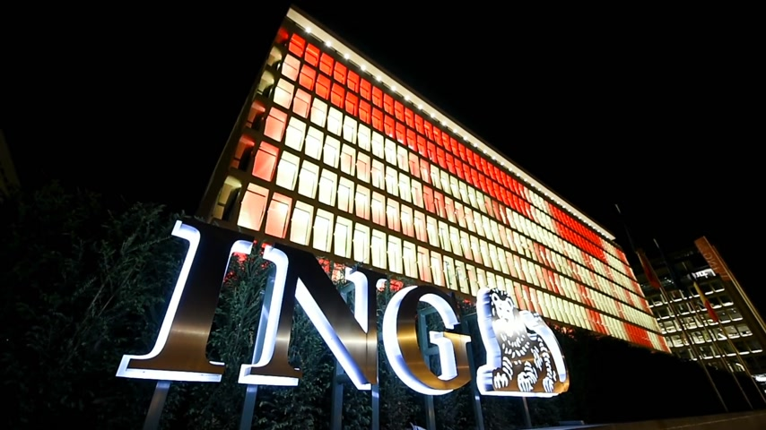 ing : BRUSSELS, BELGIUM - Circa 2016: ING Bank headquarter in central business district of Bruxelles at night. The ING Group is a Dutch multinational banking and financial services corporation headquartered in Amsterdam