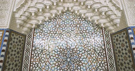tilt down : Tilt-up to the majestic mihrab in Strasbourg Great Mosque or Grande Mosquee de Strasbourg beautiful tile pattern