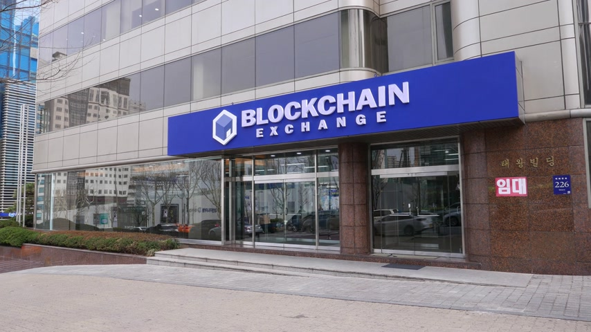 teheran : Blockchain exchange office at Gangnam District, bitcoin concept Stock Footage