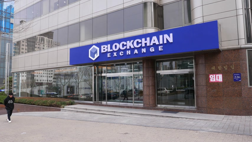 teheran : Blockchain exchange office at Gangnam District, korean people pass by, bitcoin concept