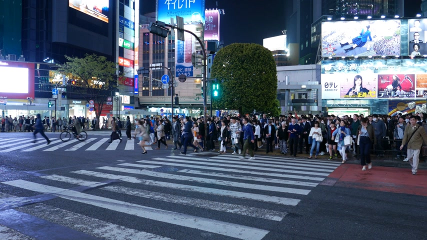 People start cross road at Shibuya pedestrian scramble