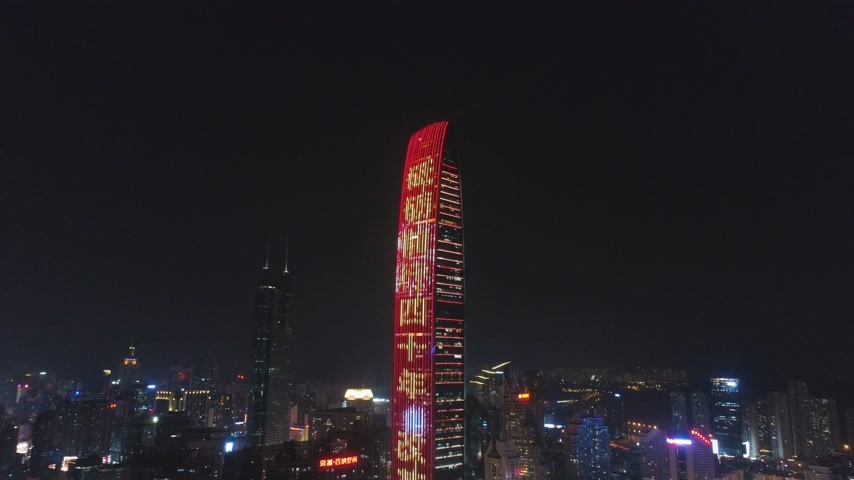 backwards : SHENZHEN, CHINA - MARCH 28, 2019: KK100 Skyscraper and Cityscape at Night. Aerial View. Drone Flies Backwards and Upwards, Tilt Down
