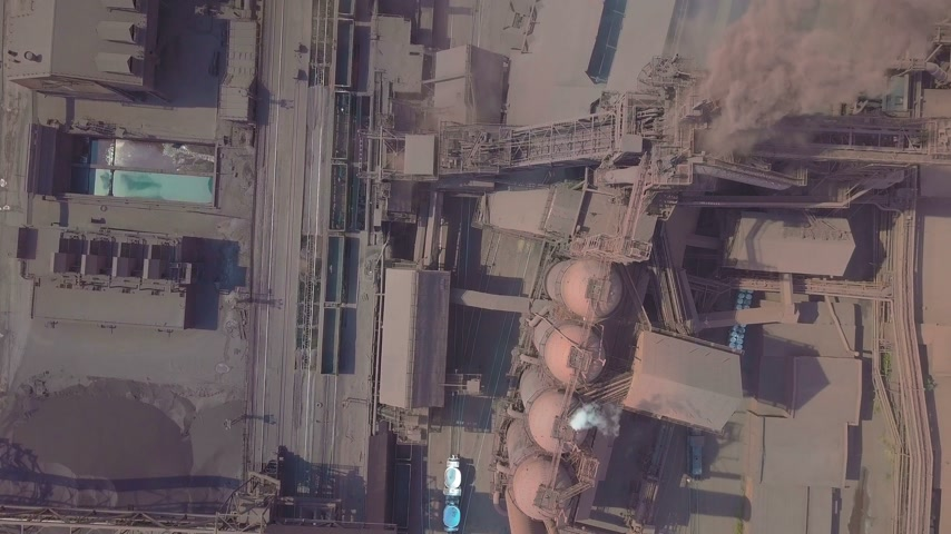 metallurgical plant : Aerial view. Old factory. Stock Footage