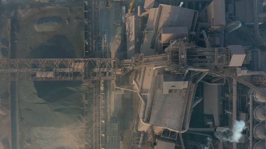metallurgical : Aerial view. The metallurgical plant. Plant for metal fabrication. The view from the top of the plant.