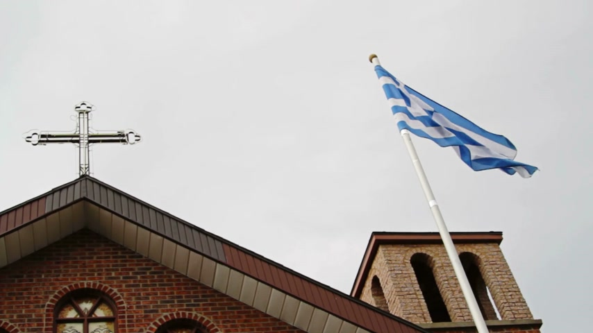 řek : Greece flag and Greek Orthodox Church