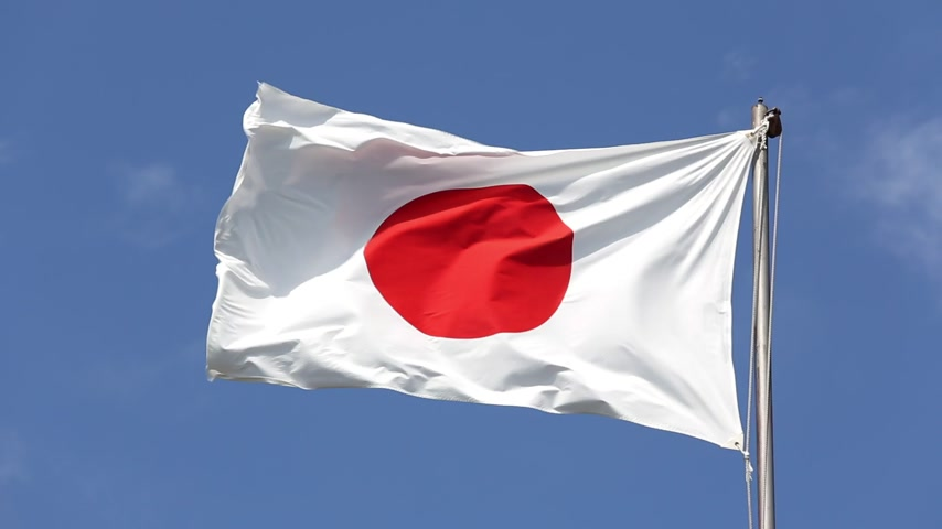 neutrality : Flag of Japan waving in the wind