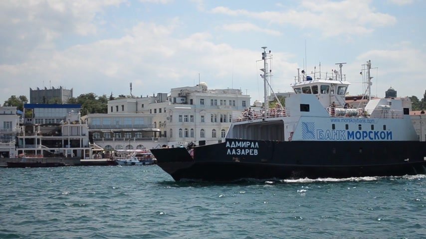 krym : Transport boat in bay of sevastopol