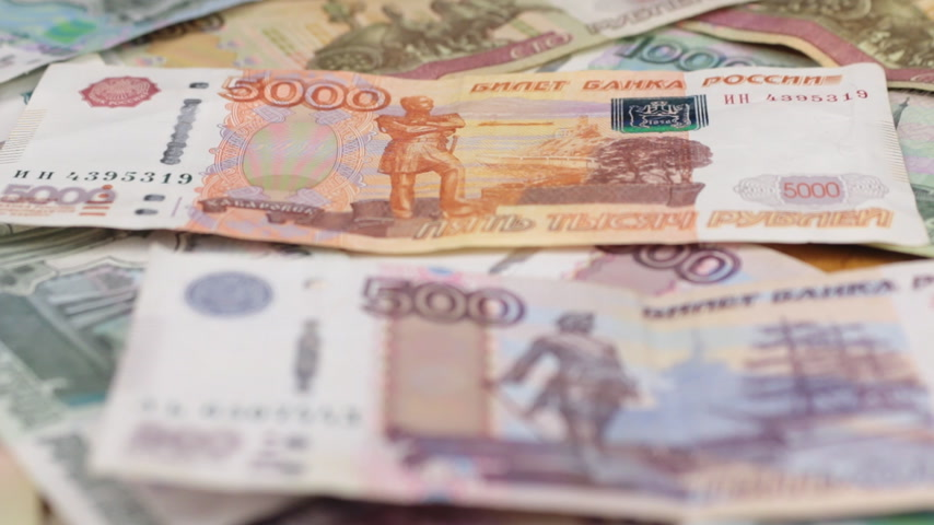 pago : Focus on near and distant ruble bills.