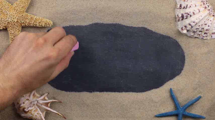 불가리아 : Handwritten word BULGARIA written in chalk, among seashells and stars. Top view.