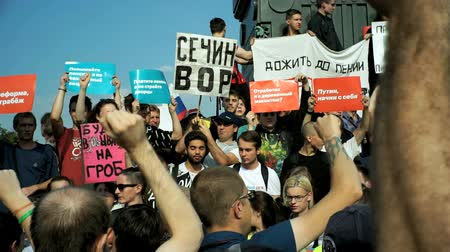 RUSSIA, MOSCOW - SEP 09, 2018: Rally Against Pension Reform. The crowd shouts: AUTHORITY - TO ANSWER Dostupné videozáznamy