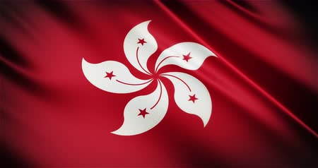 árbocszalag : Hong Kong national flag seamless looping waving animation, the best choice for presentation!