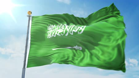 kırpma : Saudi Arabia flag seamless looping 3D rendering video. 3 in 1: clipping in ae. Beautiful textile cloth loop waving