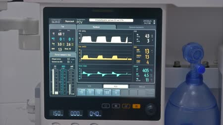 heart monitor : Medical equipment. Ultrasound machine in a modern operating laboratory.